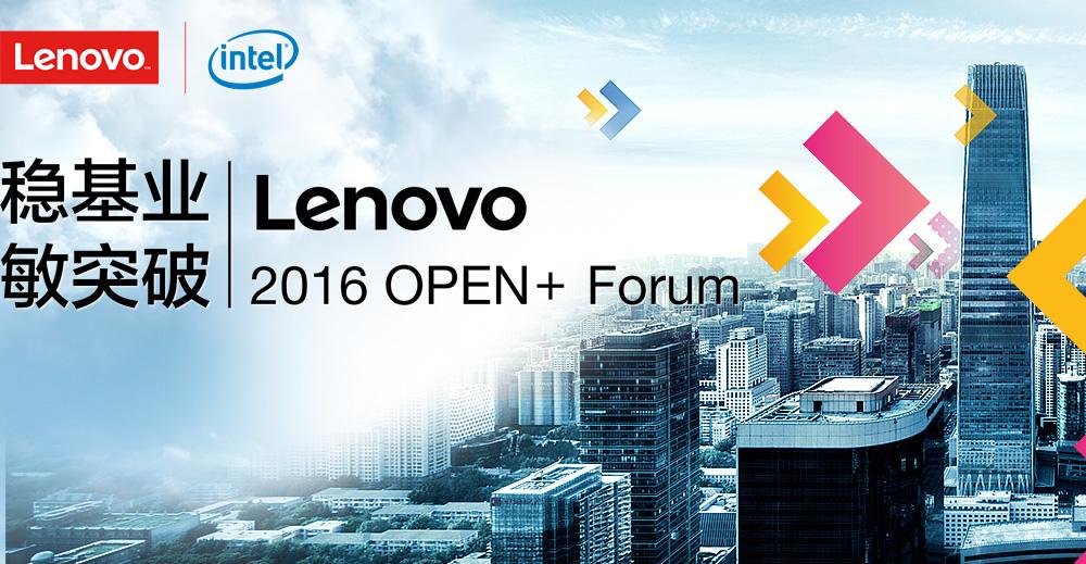 Lenovo 3016 open+