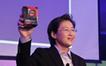AMD新品发布会