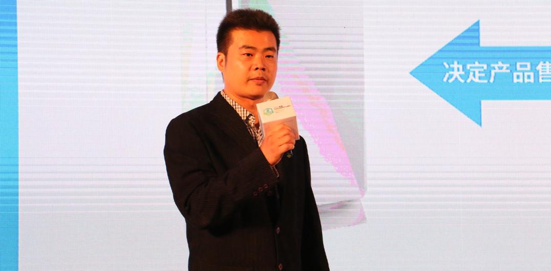 中科院广州化学研究所分析测试中心高级工程师杨冠东
