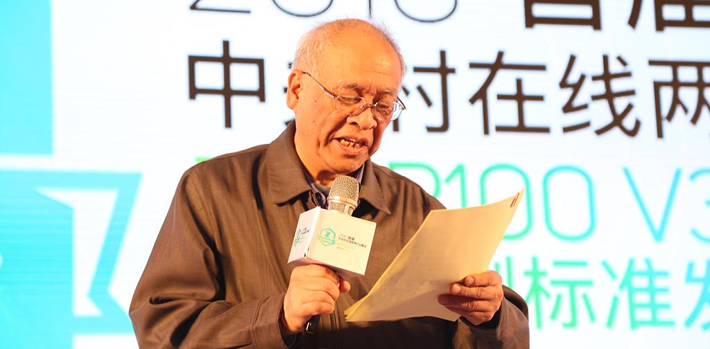 中国疾病预防控制中心研究员、中国空气净化行业联盟主席戴自祝先生致辞