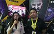 ChinaJoy2016:美商海盗船展台介绍
