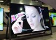 TCL发百吋4K超高清电视