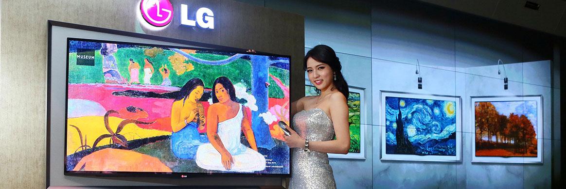 智能控制 IFA展会LG智能家电展厅探馆
