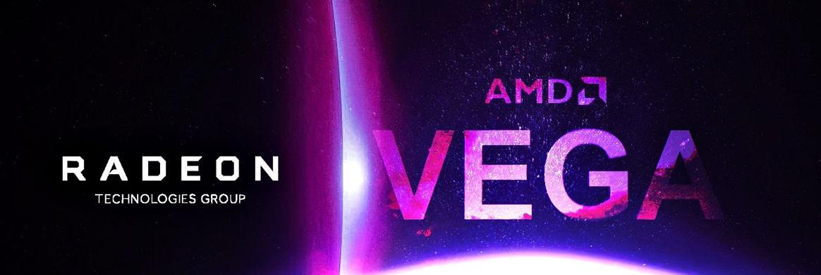 AMD RX VEGA显卡:期待已久!