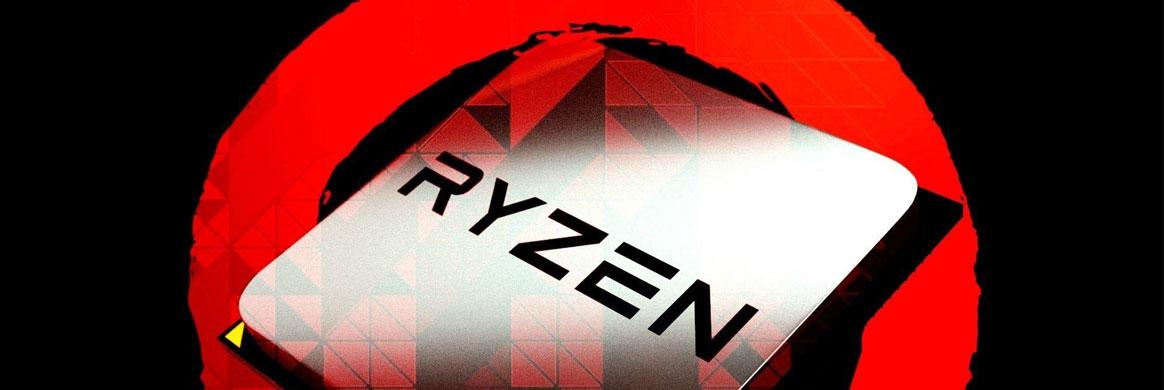 翻身战打响? 锐龙Ryzen究竟值不值得买