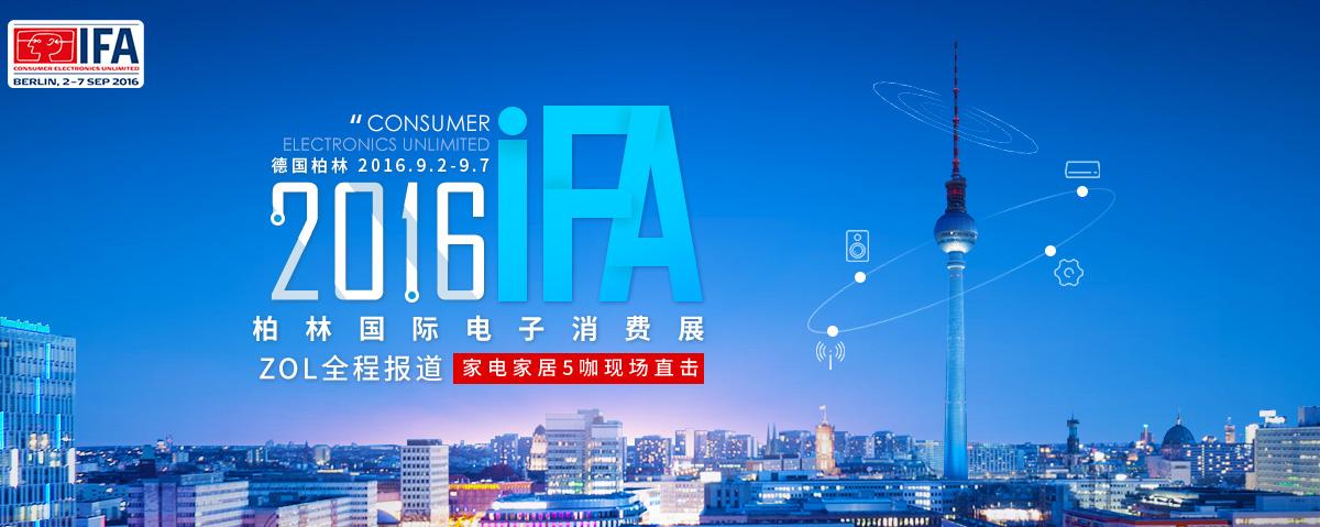 2016 IFA