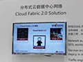 Cloud Fabric 2.0