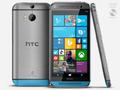 代号HTC W8 金属版HTC M8将登陆WP8.1