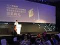 36款产品加冕 首届黑金娱乐硬件奖揭晓