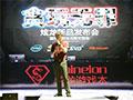 贪玩无罪 炫龙正式发布两款重量新品