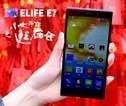 样张秀:ELIFE E7之小七带你逛春节庙会