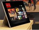 微软Surface 3 64G