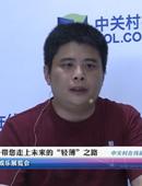 专访神舟张磊