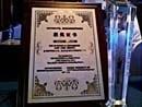 NEC NC900C+获奖