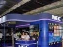 NEC巨幕解决方案