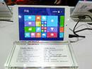 七彩虹i783 Pro平板发布