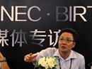 NEC:技术为先