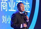 CBSi(中国)刘小东