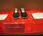 毛主席生前的布鞋