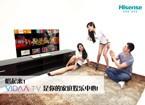 海信VIDAA TV嗨歌