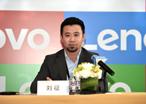 专访联想刘征:互联网+时代 联想为企业带来颠覆性创新