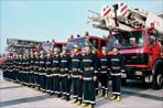 移动消防合作案例