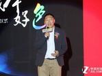 ZOL总经理刘小东讲话