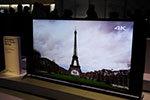 索尼4K电视多图解析