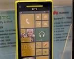 HTC 8X/8S机模亮相