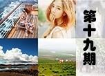 2013年ZOL摄影论坛周度精选作品欣赏——第十九期