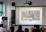 互动教学案例