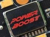 Power Boost速能引擎