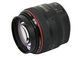 EF 85mm f/1.2 L II USM