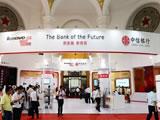 """联想与中信银行打造""""未来银行""""方案"""