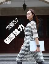 本周刊第86期:宏碁S7展现轻薄魅力