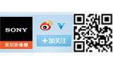 索尼影像圈官方微博