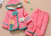 <span>婴儿衣服</span>——高温除菌、柔软清新