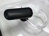 罗凡尼立体声蓝牙耳机L-60