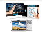 全触摸屏 看NX300全新操作方式