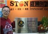 北京盛通创新科技有限公司