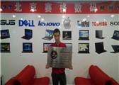 北京赛格盛世数码科技有限公司