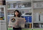 北京东方晓迪科技有限公司