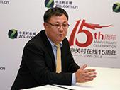 AMD潘晓明专访