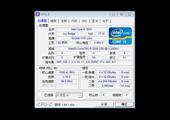 酷睿i5-3550简单测试