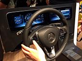 奔驰展示E级双液晶仪表盘