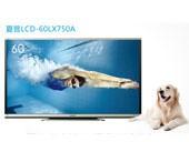 夏普LCD-60LX750A