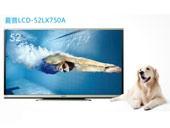 夏普LCD-52LX750A