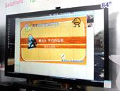 業成集团秀4K触控大屏