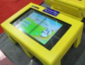 安图电子秀趣味儿童游戏桌
