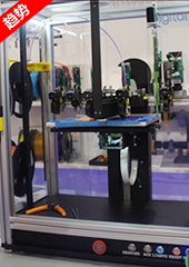 新增3D打印技术展区